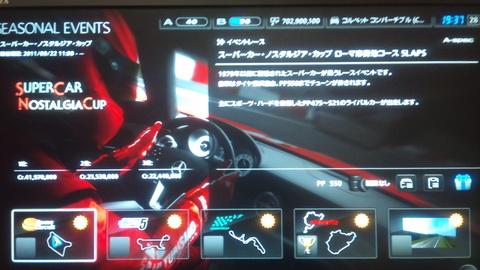 2011-09-28 19.37.49.jpg